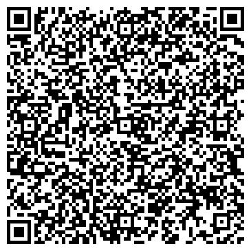 QR-код с контактной информацией организации Хороший стиль, ПТЧУП