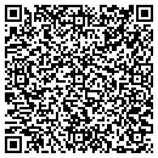 QR-код с контактной информацией организации КОМБИКОРМ, ТОО