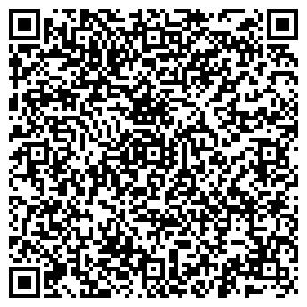 QR-код с контактной информацией организации Песочный город, ОДО