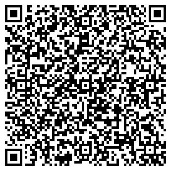 QR-код с контактной информацией организации Эксайт, ООО СП