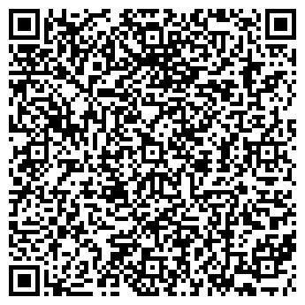 QR-код с контактной информацией организации Дисконт плюс, ООО