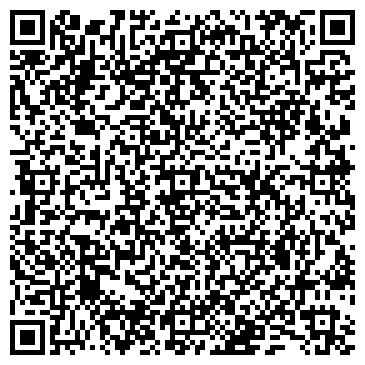 QR-код с контактной информацией организации Детский стиль, ООО