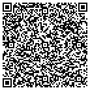 QR-код с контактной информацией организации ЭкоДиво, ООО