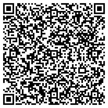QR-код с контактной информацией организации Кампари, ООО