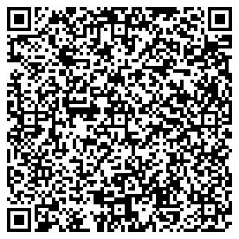 QR-код с контактной информацией организации ХимОникс, ЧТУП