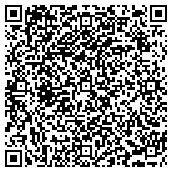 QR-код с контактной информацией организации Каткова Е. А., ИП