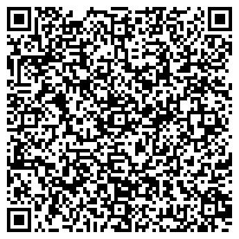 QR-код с контактной информацией организации ТОО КУБАНСКИЙ САД