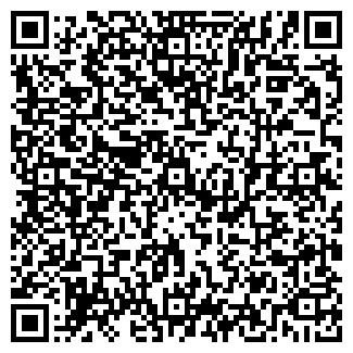 QR-код с контактной информацией организации Real Toys