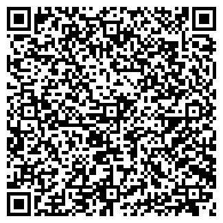 QR-код с контактной информацией организации ERR, ООО