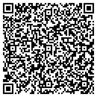 """QR-код с контактной информацией организации """"МСП-835"""""""