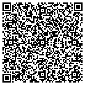 QR-код с контактной информацией организации Подари, ЧТУП