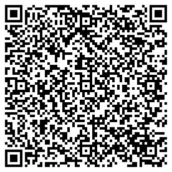 QR-код с контактной информацией организации Канпол, ОДО