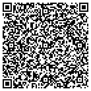 QR-код с контактной информацией организации Стайл, ЧТУП