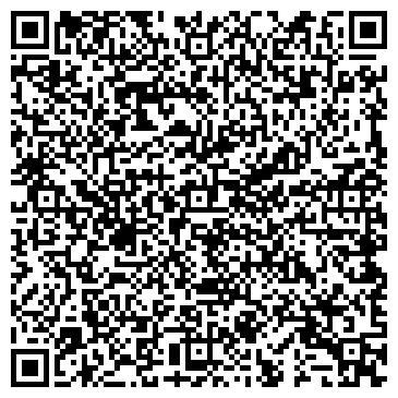 QR-код с контактной информацией организации Завод Оптик, ОАО