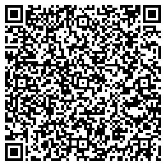 QR-код с контактной информацией организации ОПЫТНЫЙ ЗАВОД ФОБОС