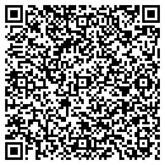 QR-код с контактной информацией организации Уфо, ЧТУП