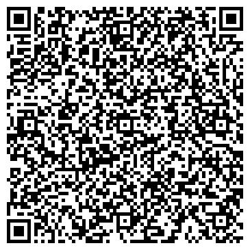 QR-код с контактной информацией организации Вуди, АО