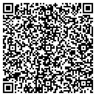 QR-код с контактной информацией организации ГАЛАН