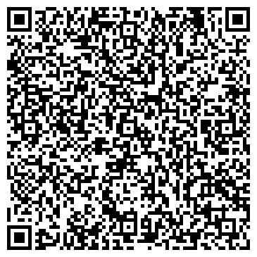 QR-код с контактной информацией организации ООО Хвалана, OOO