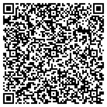 QR-код с контактной информацией организации ХИК 43, ГП
