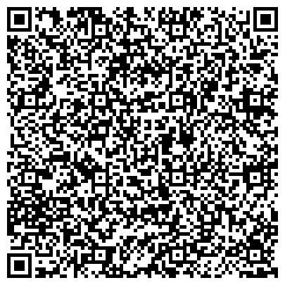 QR-код с контактной информацией организации Западно-донбасское управление механизации, ООО
