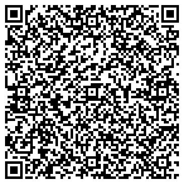 QR-код с контактной информацией организации Вестал, ООО