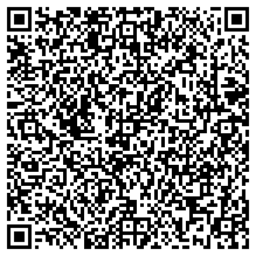 QR-код с контактной информацией организации Сервис, МП