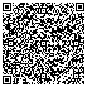 QR-код с контактной информацией организации Фрезер, ООО