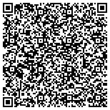 QR-код с контактной информацией организации Якин Станислав Владимирович, СПД