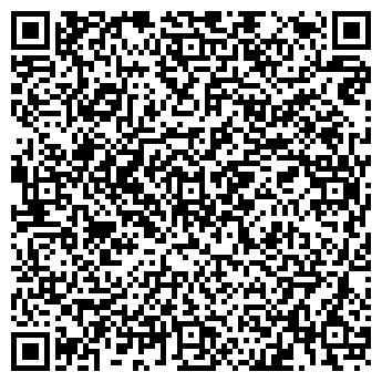 QR-код с контактной информацией организации ГП ЗВК-58