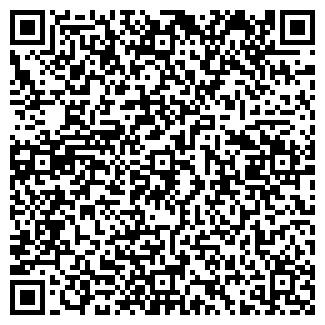 QR-код с контактной информацией организации Мастер эко домиков, ООО