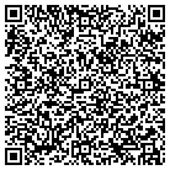 QR-код с контактной информацией организации Маленький каприз, ЧП
