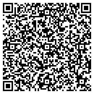 QR-код с контактной информацией организации Компания Новые Горизонты 2005, ООО