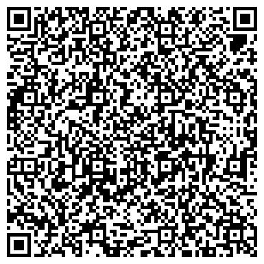 QR-код с контактной информацией организации Кидс Гейм, ООО (KidsGame)