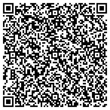 QR-код с контактной информацией организации ФанФлеш, ЧП (FunFlash)