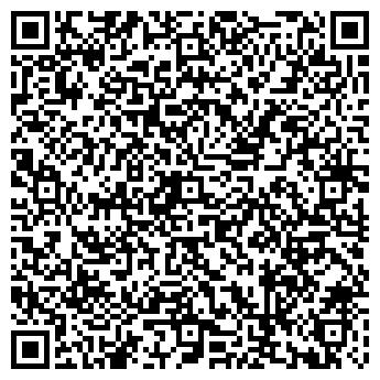 QR-код с контактной информацией организации Авен Украина, ООО