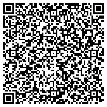QR-код с контактной информацией организации Консул, ООО