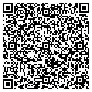 QR-код с контактной информацией организации ЮСС