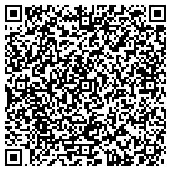 QR-код с контактной информацией организации Еко-Транс, СПД