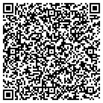 QR-код с контактной информацией организации Ого-го, Интернет-магазин