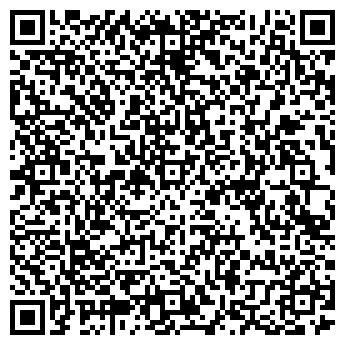 QR-код с контактной информацией организации Кацарик, ООО