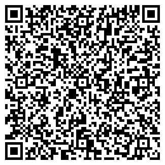 QR-код с контактной информацией организации КАВКАЗ, ЗАО