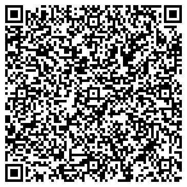QR-код с контактной информацией организации Ксил,ЧП