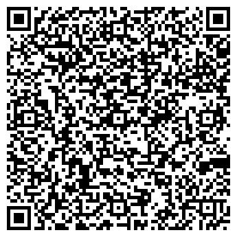 QR-код с контактной информацией организации Альмида, ООО