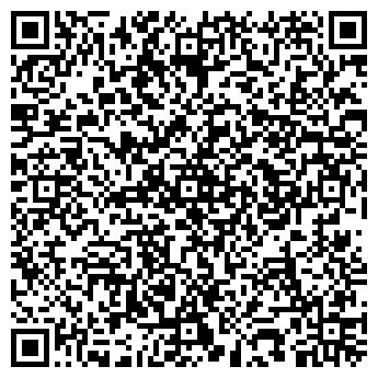 QR-код с контактной информацией организации Ладас, ООО