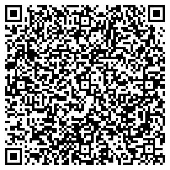 QR-код с контактной информацией организации Непоседа (Детские спортивные комплексы), ЧП