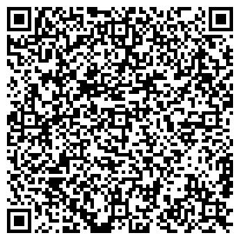QR-код с контактной информацией организации Григ, ЧП (Grig)