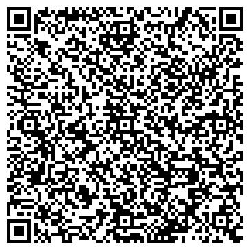 QR-код с контактной информацией организации Еременко И.Я., ЧП
