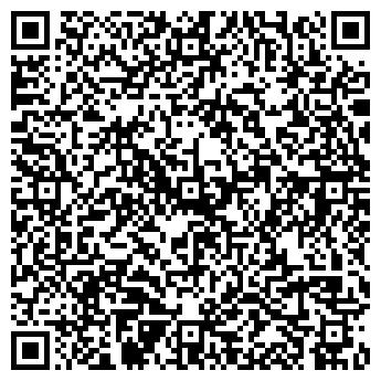 QR-код с контактной информацией организации Любимая игрушка, ООО