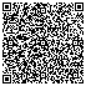 QR-код с контактной информацией организации АрКаВаль, ООО